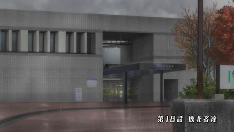ancb00932