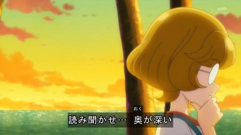 トロピカル~ジュ!プリキュア 14話 感想 3884