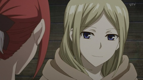 赤髪の白雪姫 2クール 19話 感想 084