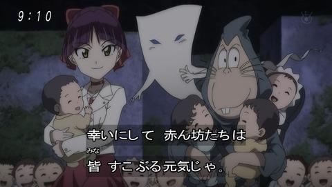 ゲゲゲの鬼太郎 第6期 47話 感想 014