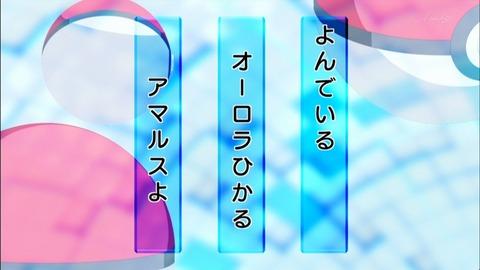ポケモン XY 40話 感想 2015