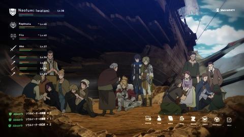 盾の勇者の成り上がり 12話 感想 0085