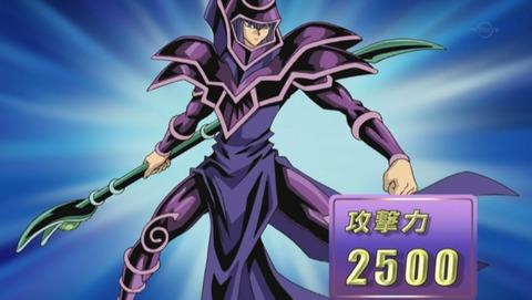 遊戯王GX 20thセレクション 180話 最終回 感想 48