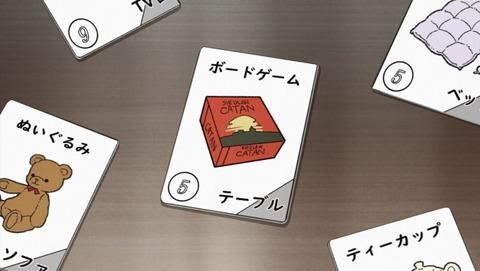 【放課後さいころ倶楽部】第6話 感想 オリジナルゲーム「ワンルーム」