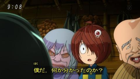 ゲゲゲの鬼太郎 第6期 50話 感想 009