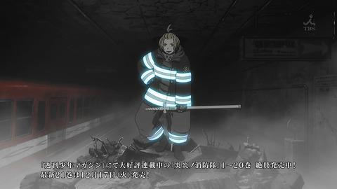 炎炎ノ消防隊 20話 感想 027