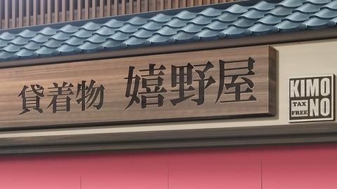 トニカクカワイイ 7話 感想 036