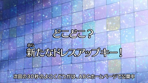 ancb03998
