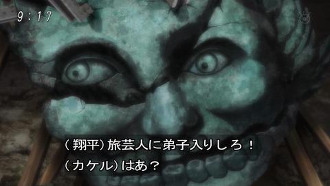 ゲゲゲの鬼太郎 第6期 68話 感想 034