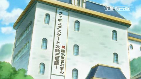 HUGっと プリキュア 32話 感想 69