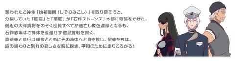 ローリング☆ガールズ 12話 感想 最終回 12