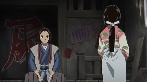 半妖の夜叉姫 14話 感想 028