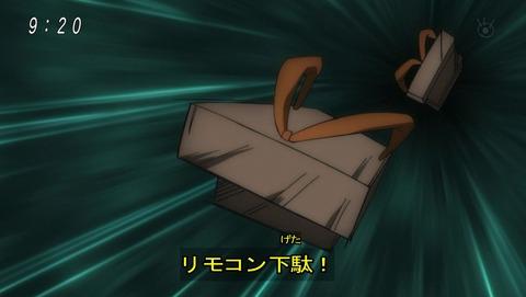 ゲゲゲの鬼太郎 25話 感想 024
