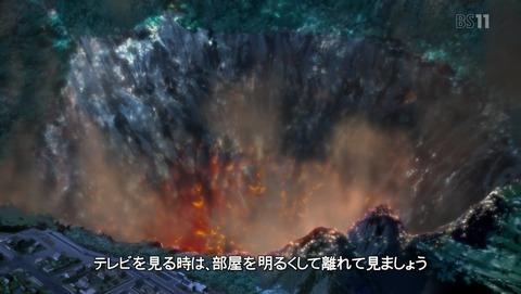 戦姫絶唱シンフォギア 4期 5話 感想 11