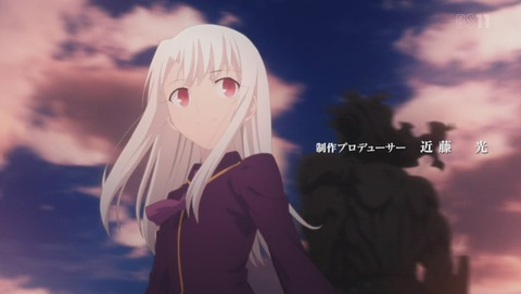 Fate/stay night UBW 15話 感想 7