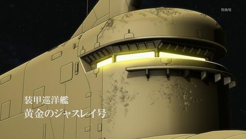 機動戦士ガンダム 鉄血のオルフェンズ 2期 42話 感想 78