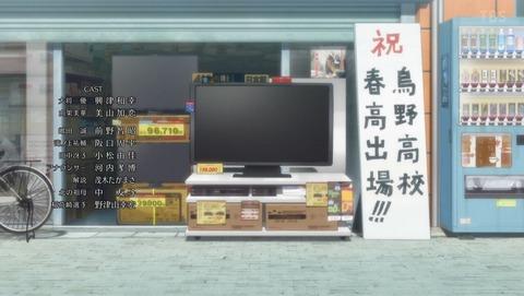 ハイキュー!! 4期 20話 感想 0260