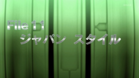 アクティヴレイド 機動強襲室第八係 11話 感想 442