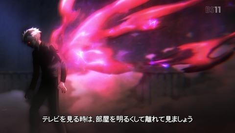 東京喰種:re 2話 感想 37