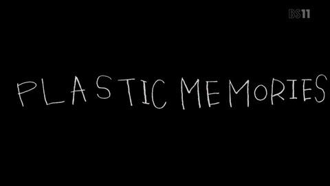 プラスティック・メモリーズ 5話 感想  160