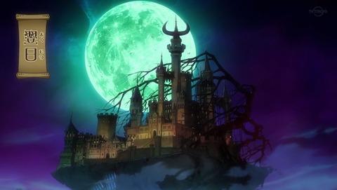 魔王城でおやすみ 10話 感想 0250