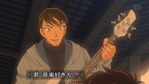 名探偵コナン 836話 感想仲の悪いガールズバンド 前編