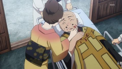 青の祓魔師 京都不浄王篇 2期 12話 最終回 感想 68