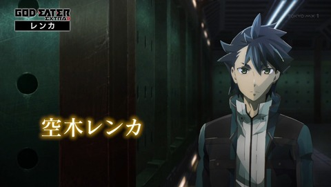 GOD EATER EXTRA 3 感想 1654