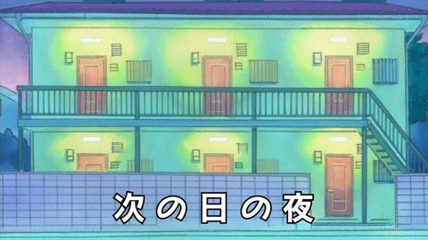 邪神ちゃんドロップキック 6話 感想 054