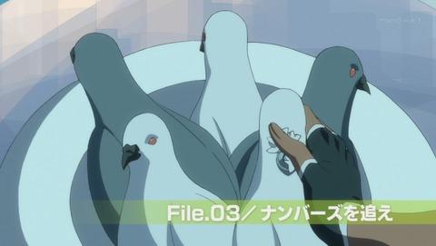 3話 感想 ディメンション ダブリュー 113
