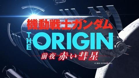 機動戦士ガンダム THE ORIGIN 3話 感想 13