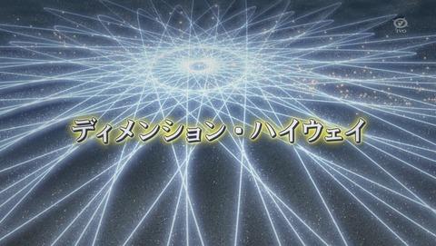 遊戯王ARC‐V 146話 感想 92