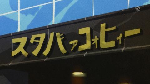 おそ松さん 7話 感想 174