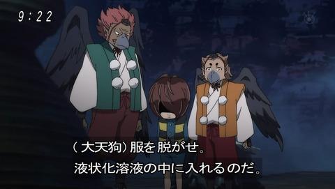 ゲゲゲの鬼太郎 第6期 42話 感想 040