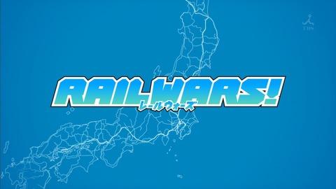 rail wars 5話 感想 149