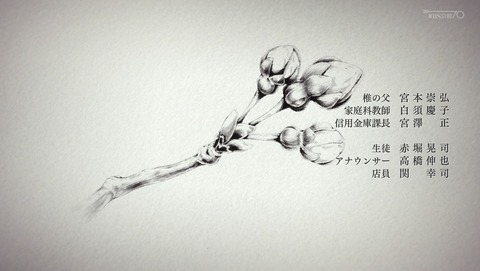 ANCB003358