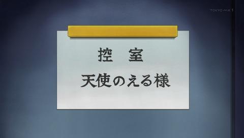 邪神ちゃんドロップキック 2期 6話 感想 57