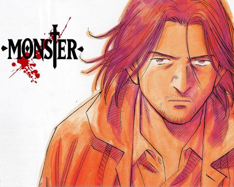 monster0001