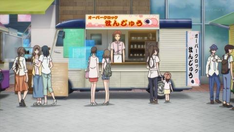 サークレット・プリンセス 7話 感想 0066