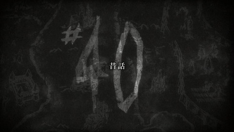 進撃の巨人 3期 3話 40話 感想 89