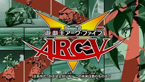 遊戯王ARC‐V 88話 感想 248