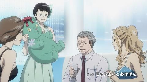 歌舞伎町シャーロック 16話 感想 003