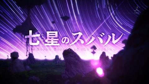 七星のスバル 4話 感想 045
