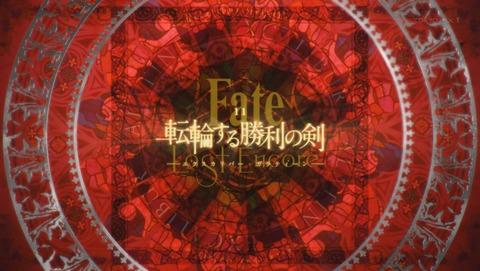 Fate/EXTRA Last Encore 11話 感想 056