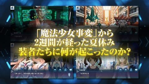 戦姫絶唱シンフォギアAXZ 4期 11話 感想 70