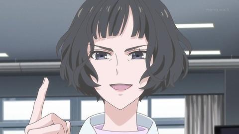 宝石商リチャード氏の謎鑑定 2話 感想 018