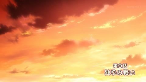 プリズマ☆イリヤ ツヴァイ! 9話 感想 16