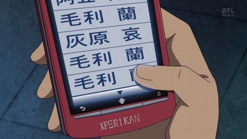 名探偵コナン 740話 感想 48