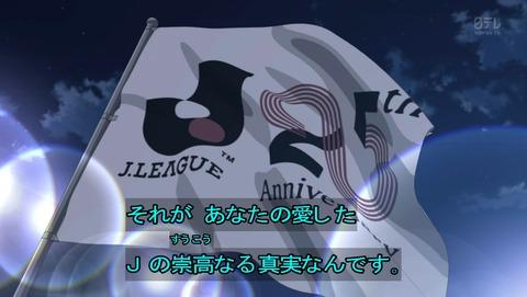 ancb04143