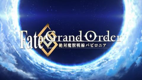 Fate/GrandOrder 11話 感想 004
